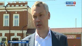 Андрей Травников посетил предприятие по переработке рыбы в Куйбышевском районе