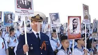 """""""Бессмертный полк"""" прошёл по Нижнему Новгороду"""