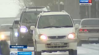 В Новосибирск вернутся морозы до -30