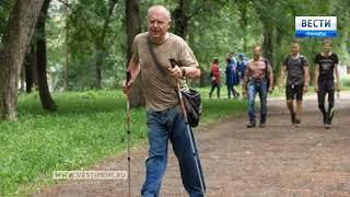 В Арсеньеве добиваются увеличения продолжительности жизни