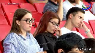 В Махачкале прошли сборы участников предстоящего молодежного форума «Машук-2018»