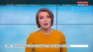 ''Погода 24'' : синоптики рассказали, когда в Москве похолодает