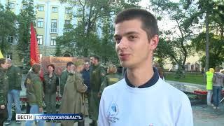 В Вологде почтили память погибших в Великой Отечественной войне