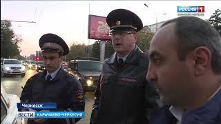 Вести Карачаево-Черкесия 24.10.2018