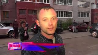Пожар на Красноармейской, 1 пострадавший