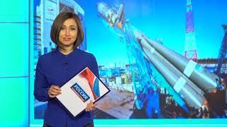 """Новости всех  дальневосточных регионов на одном телеканале """"Восток 24"""""""