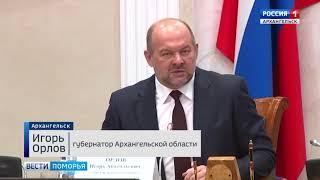 Глава области - Игорь Орлов выразил соболезнования родственникам погибших при пожаре в Кемерово
