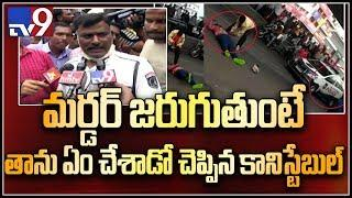 Man axed to death in broad daylight in Attapur, cops drive by ignoring the incident - Hyderabad- TV9