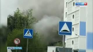 В Перми горело здание по ул. Ким, 41