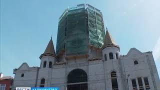 На здании синагоги на острове Октябрьский установили звезду Давида