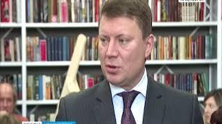 В Красноярске открыли модернизированную библиотеку имени Белинского