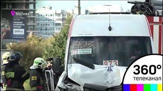 Не менее 10-ти человек пострадали в крупном ДТП в Москве