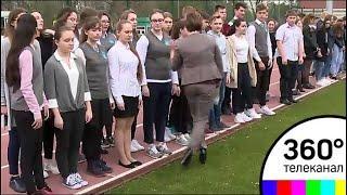 Тренировку безопасности школьников провели в Одинцовском районе