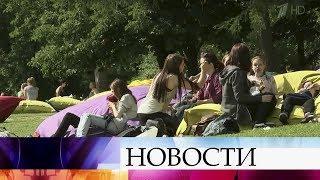 Московский парк культуры и отдыха имени Горького отмечает 90-летний юбилей.