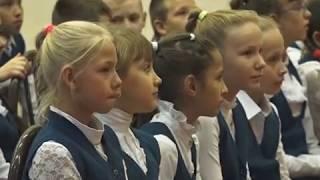 С историей праздника Рош-а-Шана познакомили учеников лицея №23 Биробиджана(РИА Биробиджан)