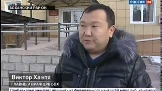 Круглосуточный стационар в селе Тихоновка Боханского района закрывать не будут