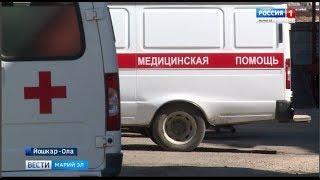 В Йошкар-Оле водители Станции скорой помощи недовольны задержкой зарплаты