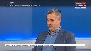 Интервью. Юрий Гриценко, начальник инновационного управления ТУСУР, доцент