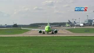 Авиакомпания S7 открывает прямые рейсы из Новосибирска в Нерюнгри