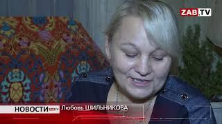 Многодетная бабушка Любовь Шильникова отметила день матери вместе с забтв
