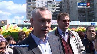 Андрей Травников обсудил перспективы развития Искитимского района