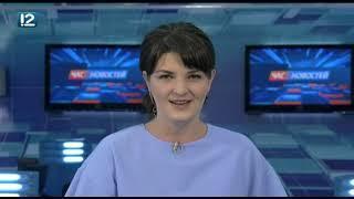 Омск: Час новостей от 13 сентября 2018 года (17:00). Новости