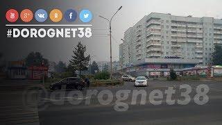 ДТП Мира - Мечтателей [13.08.2018] Усть-Илимск