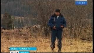 За состоянием льда на реках в Жигаловском и Качугском районах следят спасатели МЧС