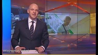 Трагедия в Керчи! Последние новости на 23:00
