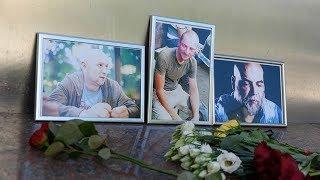 Ограбление или убийство по наводке: что известно о гибели журналистов в ЦАР спустя три дня