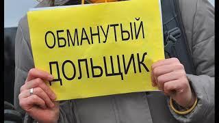 «Новости недвижимости» с Еленой Лукьяновой - 28.02.18