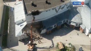 В Новосибирске приостановили снос здания бывшего кинотеатра «Металлист»