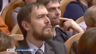 В Вологодской области проходит конкурс «Инвестор региона»