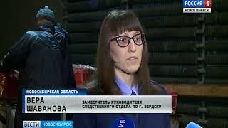 В Новосибирской области слили в канализацию 470 тонн суррогатного алкоголя
