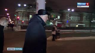 Глава Перми проверил качество уборки снега