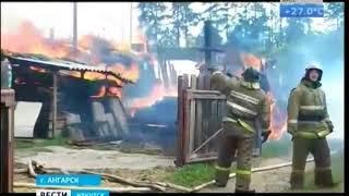 Дачные дома сгорели в «Сибирской вишне» под Ангарском