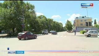 Кузнецк на развитие комфортной среды получит 100 млн. рублей