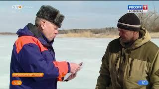 Сотрудники МЧС предупреждают рыбаков об опасности выхода на весенний лед