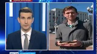 Алексей Силанов стал новым главой Калининграда