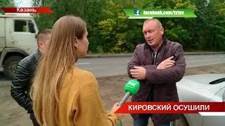 Семь тысяч казанцев остались без воды | ТНВ