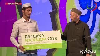 Муфтият РД провел в Русском театре праздник для детей