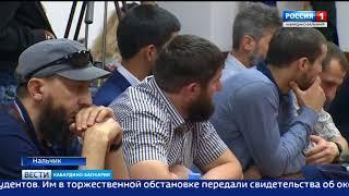 В Северо-Кавказском исламском университете вручили документы об образовании выпускникам ...