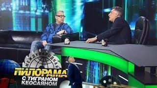 """""""Международная пилорама"""". 12 мая 2018 года. Гость — Геннадий Хазанов"""