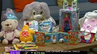 Красноярцы собирают игрушки и одежду для 4-летней девочки