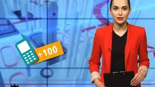 """Новый выпуск """"ГлазНародаЕАО"""" увидели зрители НТК(РИА Биробиджан)"""