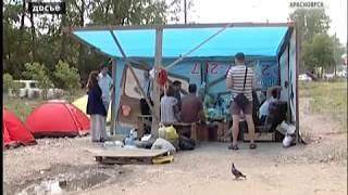 Деньги обманутых дольщиков с улицы Грунтовая ушли на строительство торгового центра