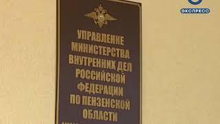 Псевдовоенный из Пензы разводил россиян по телефону