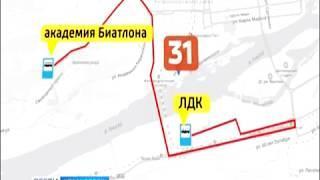 В Красноярске меняется схема 31-го автобусного маршрута