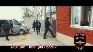 Полиция России-ВОРУЕМ ГАЗ