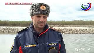 В Дагестане противопаводковая комиссия осмотрела берега Сулака и Терека